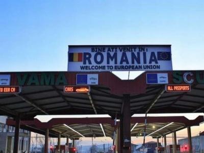 Румунія з 1 червня пом'якшує в'їзд для іноземців з третіх країн