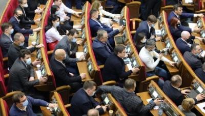Стало відомо, як голосували нардепи із Буковини щодо української мови у кіно