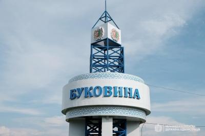Уряд виділив Буковині 40 мільйонів: на що витратять ці гроші