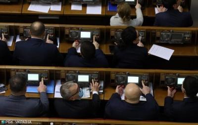 Україна вводить «податок на Google»: Рада прийняла закон у другому читанні
