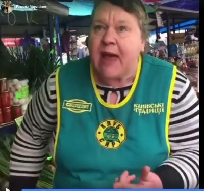 «Не мала права так поводитися»: керівник Калинівського ринку прокоментував інцидент з продавчинею, яка відганяла бабусю