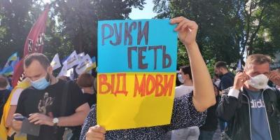На Буковині досі діють два місцеві рішення, які суперечать мовному закону