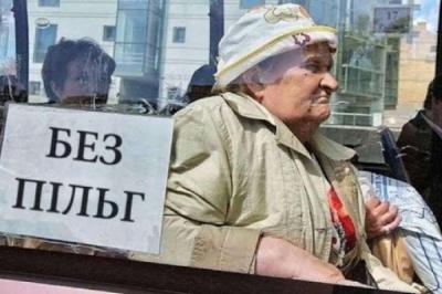 Безкоштовний проїзд в громадському транспорті для пенсіонерів скасовується