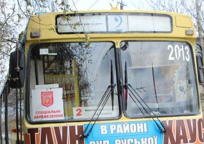 Обвал у Чернівцях: частина міста без тролейбусного сполучення