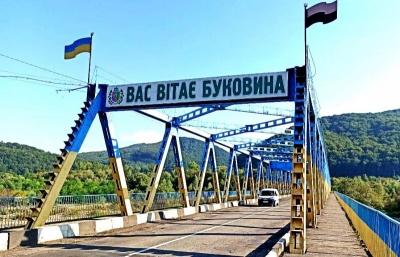 ЦВК хоче зменшити кількість виборчих округів в Україні: скільки їх буде в Чернівецькій області